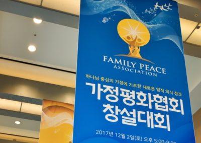 Family Peace Association Inagural Ceremony 1b