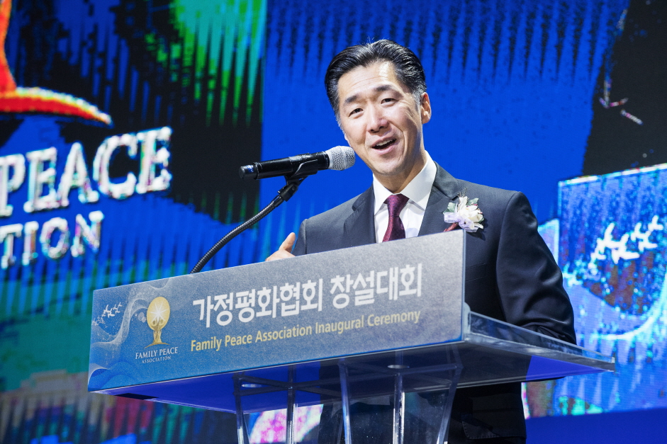 Dr. Hyun Jin P. Moon, co-founder of the Family Peace Association