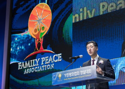 Co-founder of the Family Peace Association, Dr. Hyun Jin P. Moon