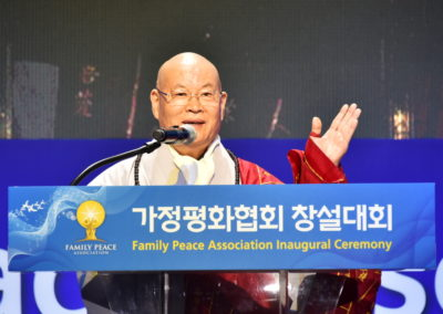 Ven. Pyun Beak Woon, Secretary General, Taego Order of Korean Buddhism brings congratulatory remarks.