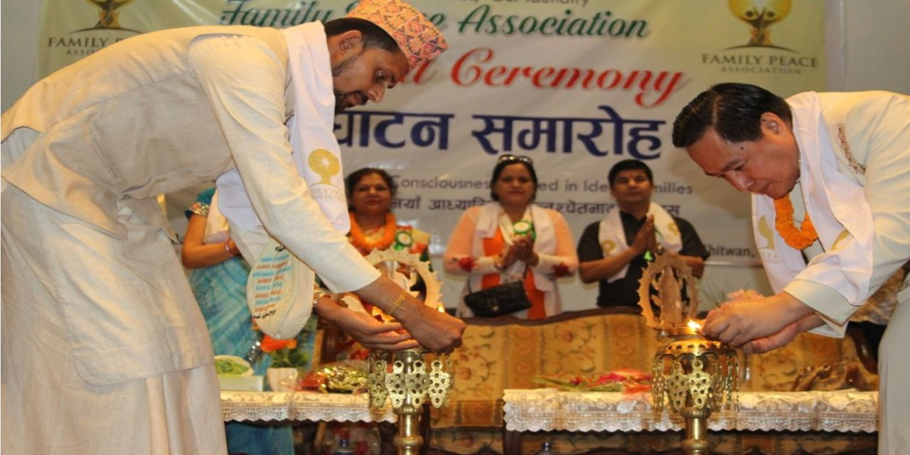 Family Peace Association Inaugural Ceremony in Nepal (Chitwan)