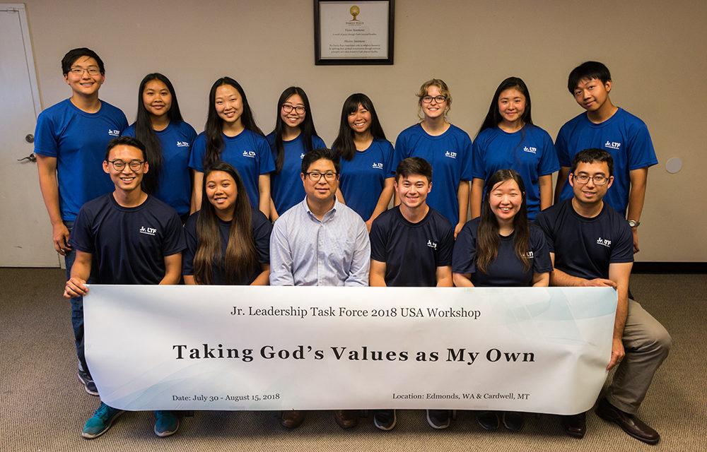 Junior Leadership Task Force Workshop 2018